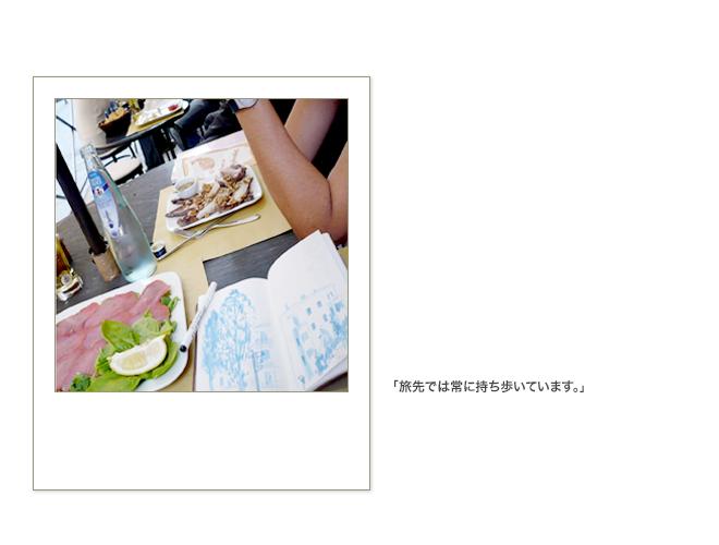 08エンリケ_03