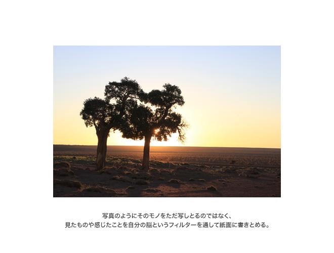 13河野_10