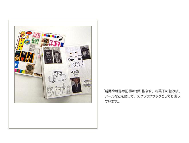 05西村_02
