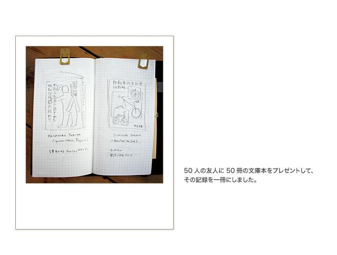 12江口_05