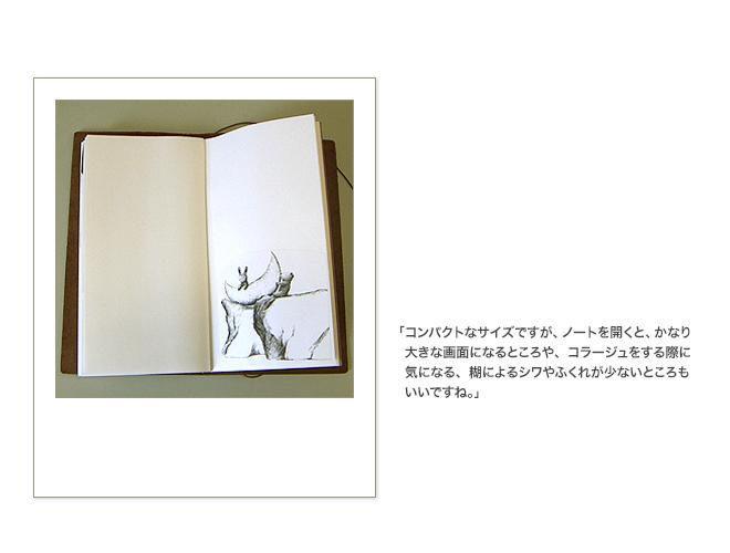 07山野_08