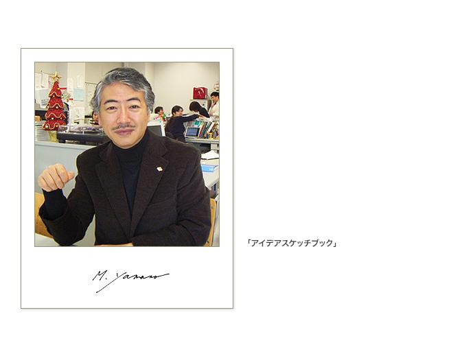 07山野_01