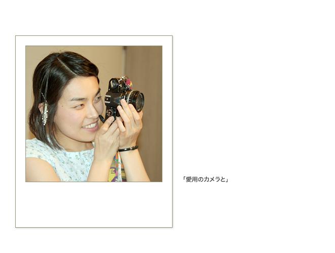 03篠田_05