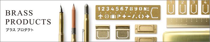 banner_brass_new