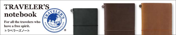 banner_notebook