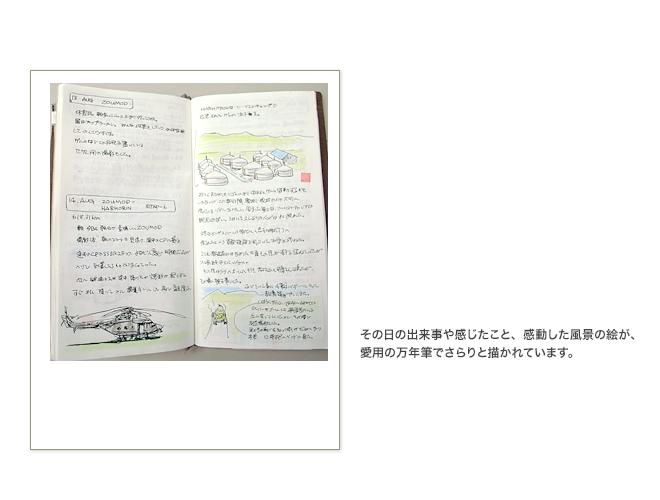 13河野_06