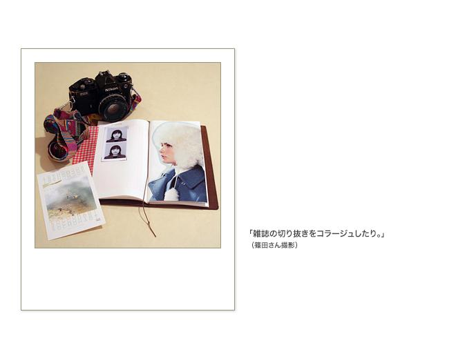 03篠田_04