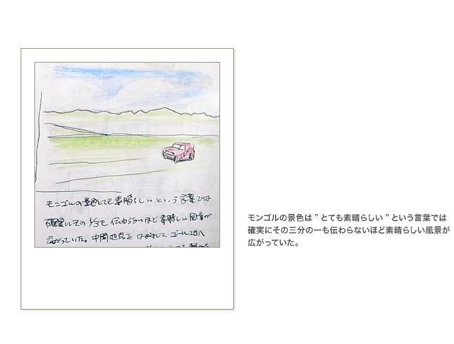 13河野_05