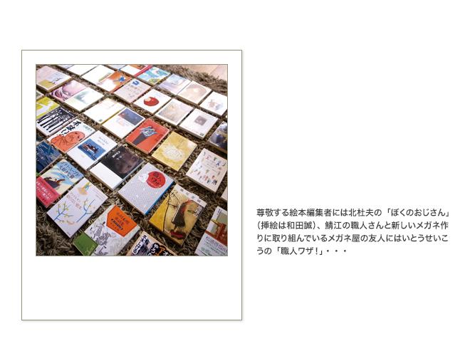 12江口_06