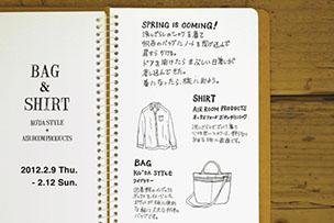 BAG & SHIRTS (KO'DA STYLE + AIR ROOM PRODUCTS)