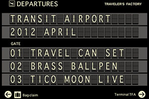 TRANSIT AIRPORT