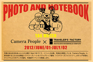 Camera People × TRAVELER'S FACTORY