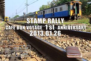 Cafe Bon Voyage1周年記念、1月26日 スタンプラリー開催!