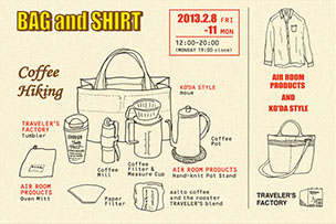 BAG and SHIRT 2013 coffee hiking(AIR ROOM PRODUCTS + KO'DA STYLE)