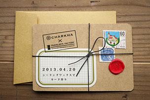 4月20日開催 「シーリングワックスでカード作り」