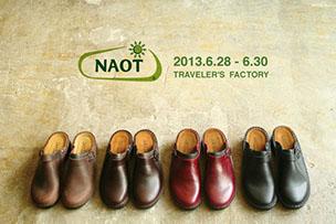 緊急開催!イスラエルの手作り靴「 NAOT」キャラバン!
