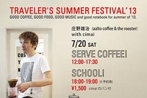 TRAVELER'S SUMMER CAFÉ
