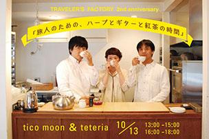 TRAVELER'S FACTORY 2周年記念イベント「旅人のための、ハープとギターと紅茶の時間」by tico moon & teteria