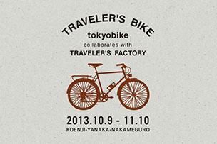 TRAVELER'S BIKE – tokyobike × TRAVELER'S FACTORY
