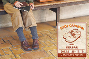 NAOT キャラバン 2013 with DERBAR バウムクーヘン at TRAVELER'S FACTORY【11月15日~17日開催】