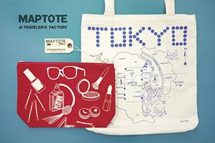 ブルックリンのバッグ、MAPTOTEがやってきます。【2月15日より】