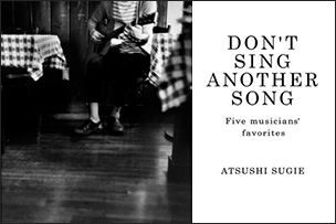 DON'T SING ANOTHER SONG photo by ATSUSHI SUGIE