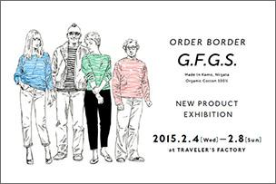 G.F.G.S. オーダーボーダー新作発表&受注イベント 開催!【2月4日(水)~2月8日(日)】