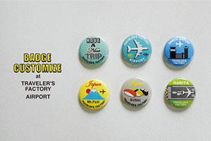 オープン1周年記念 バッジカスタマイズイベント at NARITA AIRPORT【7月11日、18日、25日、8月1日開催】