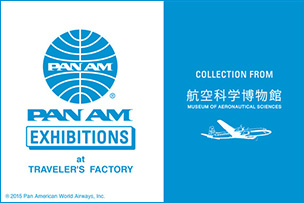 PAN AM展 at TRAVELER'S FACTORY 開催!