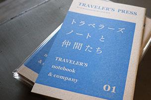 TRAVELER'S PRESS 01
