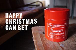 「クリスマス缶セット」(予約完売しました)