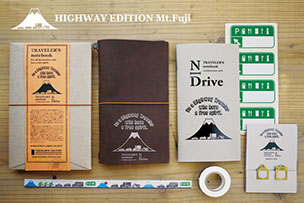 HIGHWAY EDITION Mt.Fuji 【8月14日発売】
