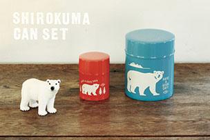 クリスマス缶セット 2014 LIMITED【12月10日発売】