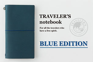TRAVELER'S notebook BLUE EDITION【3月13日発売】