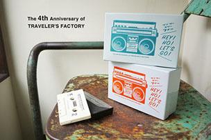 トラベラーズファクトリー4周年缶 10月7日より予約受付開始!