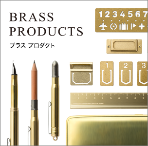 pro_img_brass