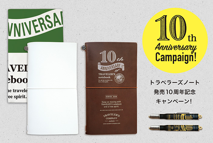 10th_camp