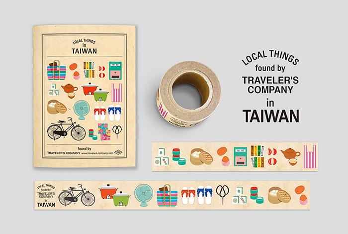 taiwan_caravan1