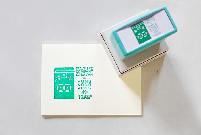 stamp_s