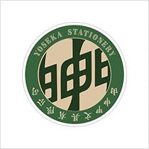 Yoseka Stationery(New York City, USA)