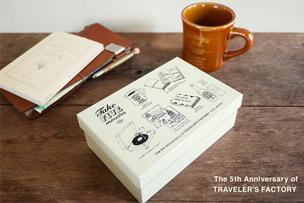 トラベラーズファクトリー5周年缶、10月4日より予約受付開始!