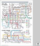 item_2016_rail_kansai_pass