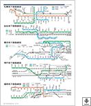 item_2016_rail_local_pass