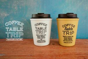 COFFEE TABLE TRIP 2017! 【2017年1月7日より】 – 中目黒 –
