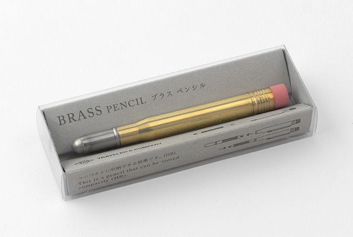 newbrass_pencil_p02