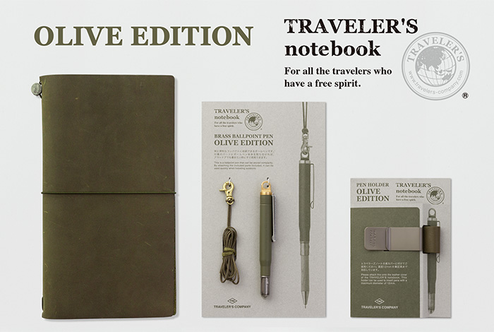 http://www.travelers-company.com/wp-content/uploads/2017/02/olive01.jpg