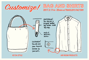 BAG AND SHIRTS【3月17日~20日開催】 – 中目黒 –
