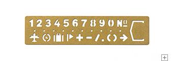 brass_item11