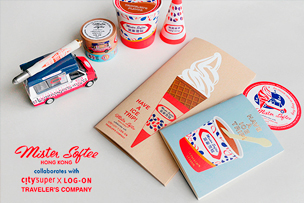 HAVE A ICE TRIP with Mister Softee【8月2日発売】