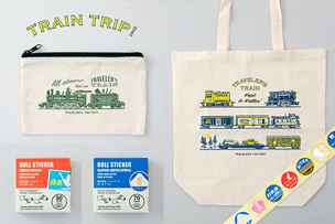 TRAIN TRIP【7月12日発売】